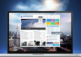 上海气象官网