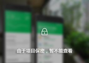 芜湖设计公司公众号