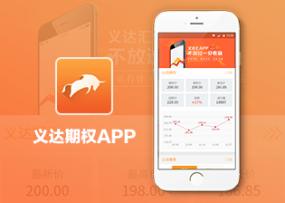 义达汇金融资讯平台