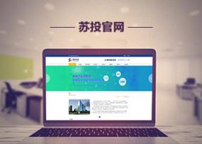 苏投科技官网
