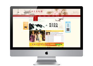 芜湖市文化馆网站