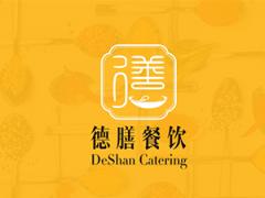德善餐饮logo设计
