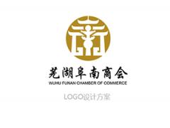 阜南商会LOGO设计方案