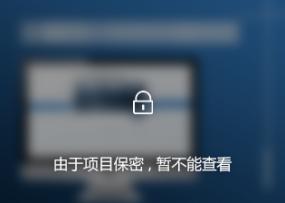 南京某公司公众号