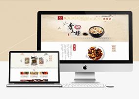 李太极品牌官网
