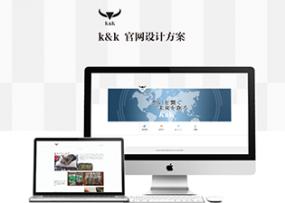 K&K官网