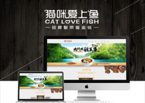 猫咪爱上鱼加盟官网