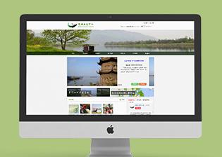 芜湖生态中心官网