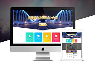 埇桥青年创新创业大赛官网