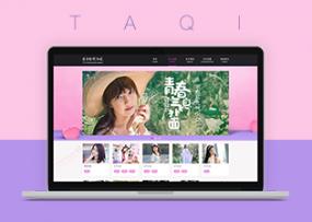 塔奇影视传媒公司官网