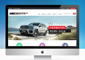 上海平行进口汽车旗舰店宣传网站