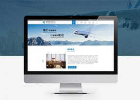 芜湖通航创新中心官网