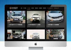 车车俱乐部汽车后市场服务平台