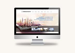 鑫融基金管理有限公司官网