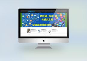 浩硕物联网 智能家装平台