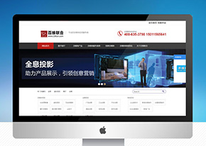 百维联合 多媒体应用服务平台