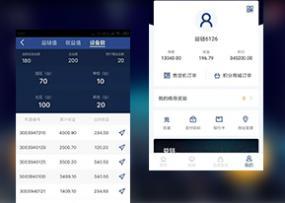益柜链 智能货柜管理平台