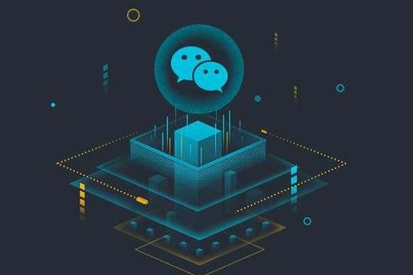 微信小程序是什么,能干嘛,有什么优势?