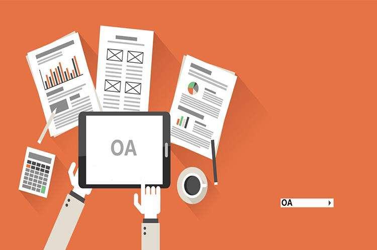 移动OA办公系统可以为企业管理带来哪些好处?