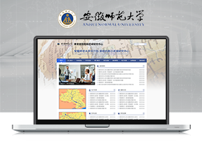 外国语学院两江中心网站